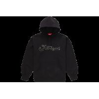 Supreme Arabic Logo Hooded Sweatshirt (FW21) Black