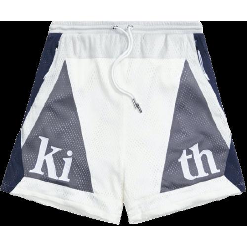 Kith Turbo Short Mist