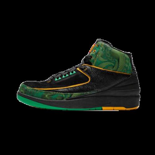 """Air Jordan 2 Retro High DB """"Doernbecher"""""""