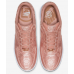 Nike Air Force 1 Clot Rose Gold