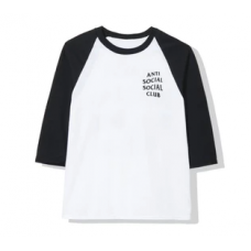 ASSC Boring Black and white Tee