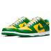 Nike Dunk Low Brazil 2020