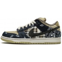 Travis Scott Nike SB Dunk Low