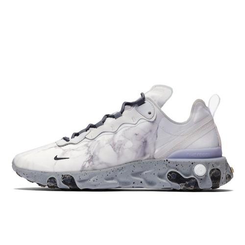 Nike Kendrick Lamar React Element 55 neoprene