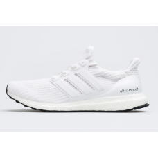 Adidas UB Triple White