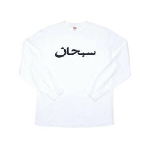SUPREME ARABIC LOGO White LS