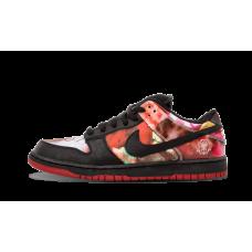 Nike Dunk Sb PUSHEAD 1