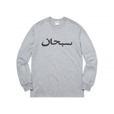 Supreme Arabic Logo Grey LS