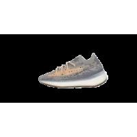 Adidas Yeeyz 380 Mist Non Reflective