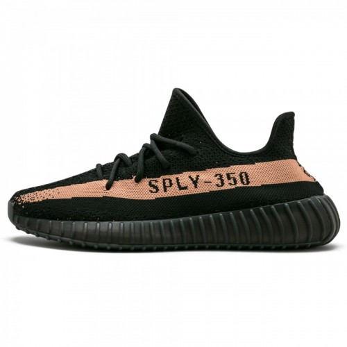 Yeezy Boost 350 V2 Black Copper