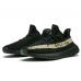 Adidas Yeezy Boost 350 V2 Core Black Green