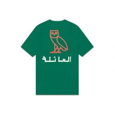 OVO Family Pocket T-shirt Evergreen