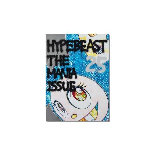 Hypebeast Issue 25 TKM