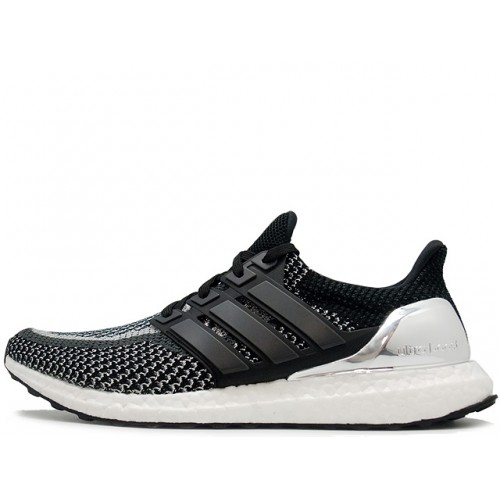 Adidas Ultraboost Silver Medal