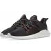 Adidas EQT Support Future Bait