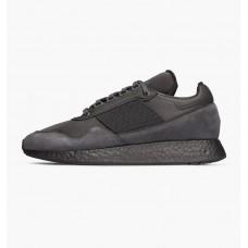 Adidas X Daniel Arsham PST