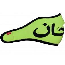 Supreme Arabic Logo Neoprene Facemask