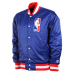 Nike SB X NBA Jacket
