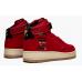 Nike Air Force 1 X Maharishi Red