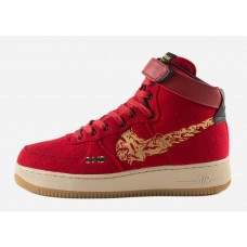 Nike Air Force 1 X Maharishi Red