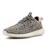 Adidas Yeezy Boost 350 Turtle Dove