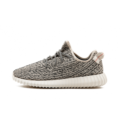 Adidas Yeezy Boost 350 V1 Turtle Dove