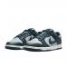 Nike Dunk Low Georgetown