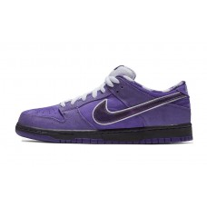NIKE SB Dunk Low Purple Lobster/ Concepts
