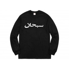 Supreme Arabic Tee Sleeve