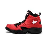 Nike Air Maestro II Kith Red