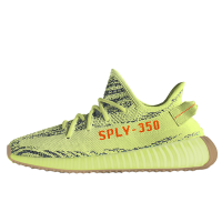 Yeezy Boost 350 V2 Semi Frozen