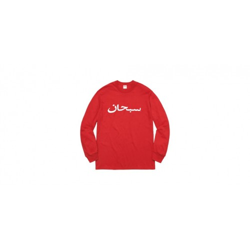 Supreme Arabic Tee Red