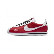 Nike Cortez Kenny 2 Chinese