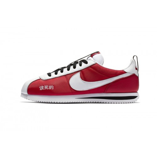 info for 37d2b 0d014 Nike Cortez Kenny 2 Chinese Sneakers - by Youbetterfly