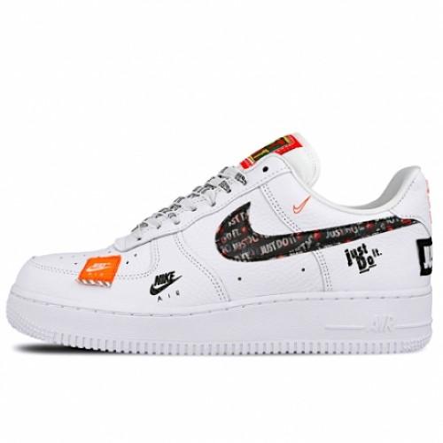 Nike AF1 Just Do It