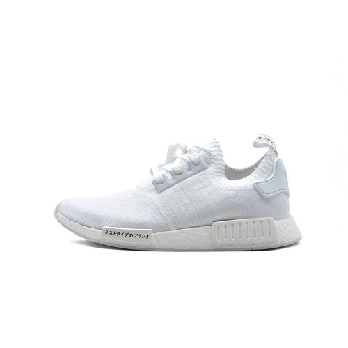 buy popular 4f1f3 2bdd2 Adidas NMD R1 PK
