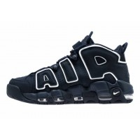 Nike Air More Uptempo 96' Blue