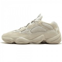 "Yeezy 500 Desert Rat ""Blush"""